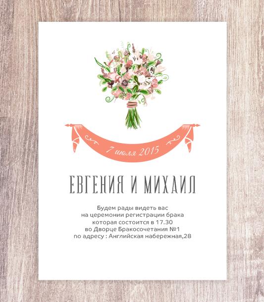 buket-na-angliyskoy-naberezhnoy-tsveti-i-buket-iz-zhivih-tsvetov-master-klass-svadebniy